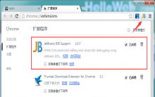 WebStorm 谷歌游览器同步插件 JetBrains IDE Support